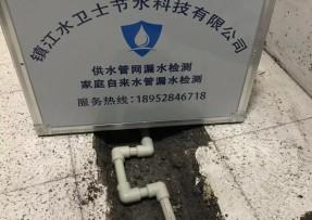 仪征漏水检测公司 - 【家庭测漏】仪征新怡花苑